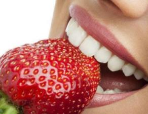 fogászat-ügyelet-budapest-fogaszat-eves